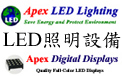 apex_led_lighting