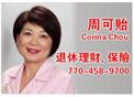 corina_chou_business-s